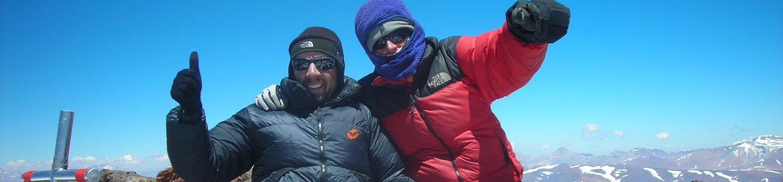 Mount Pissis Summit Atacama